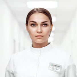 Светикова Юлия Александровна